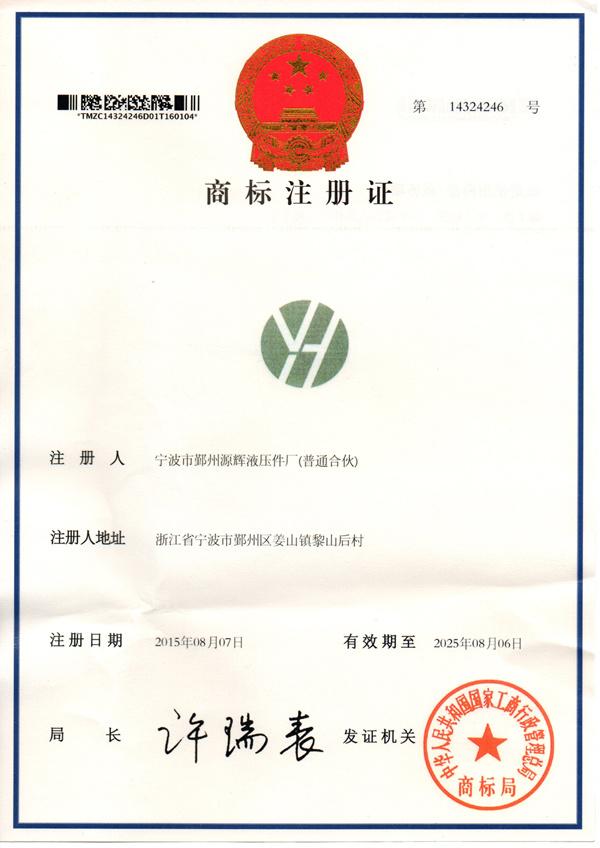 sertifikātu